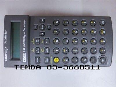 Tektronix TSG95 Signal Generator PAL/NTSC 視訊信號產生器