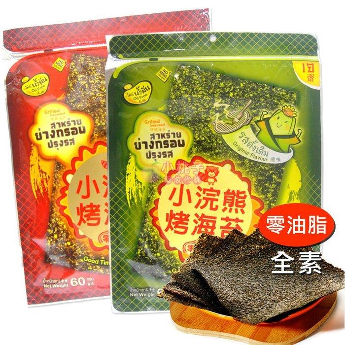 售完~小桃子 泰國 小浣熊烤海苔 零油脂 60g 5gx12片  原味/辣味 全素 素食  最新包裝