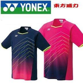 2016 年全新 日本國家隊戰袍 YONEX 羽球 吸溼快乾排汗上衣 2 色可選 型號 5048