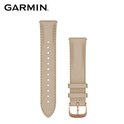 【桃園幸運草】*含稅**附發票* GARMIN Quick Release 淡沙色義大利皮革錶帶玫瑰金錶扣 20mm
