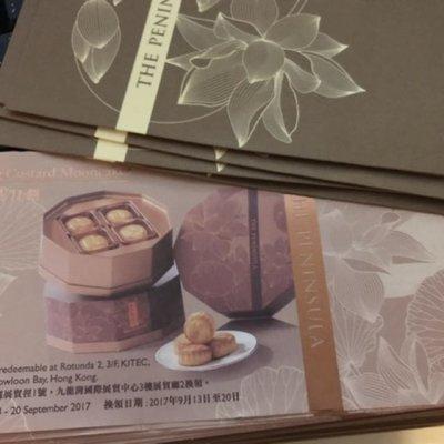 半島酒店奶黃月餅2019