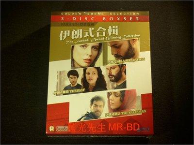 [藍光BD] - 伊朗式合輯 三碟套裝版 - 分居風暴、咎愛、新居風暴