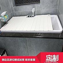 浴缸蓋摺疊式保溫蓋衛生間置物架浴室浴缸架板泡澡蓋板浴缸置物架 3CHM『舒心生活』