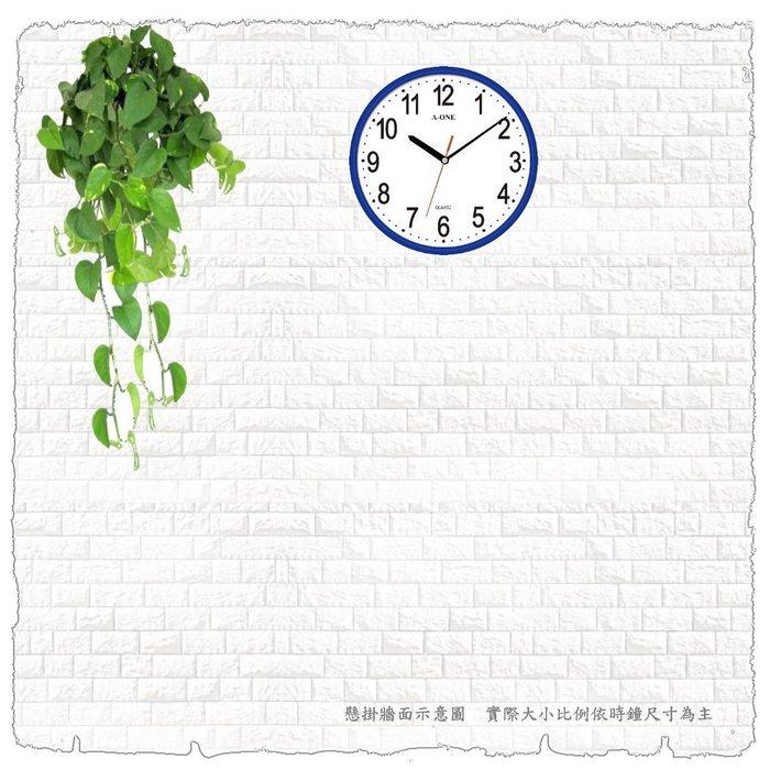 地球儀鐘錶 A~ONE 典雅時鐘  小型掛鐘  居家 空間百搭~ 超 119~TG~057