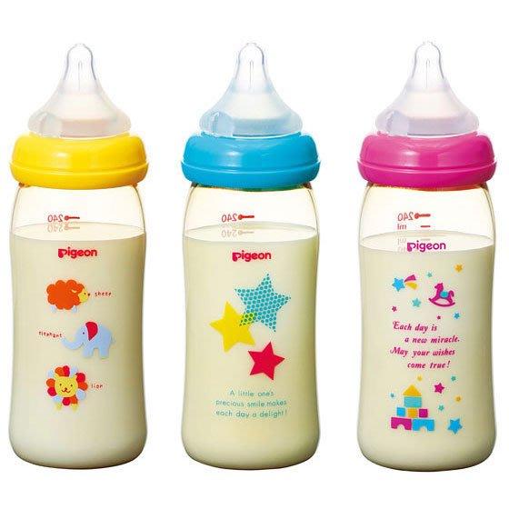 日本貝親 Pigeon PPSU 寬口徑 母乳實感奶瓶 240ml  交換禮物  LUCI日本代購