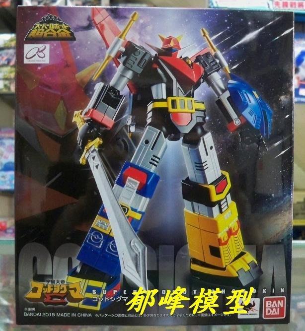 郁峰模型 ~ SR 超合金 SUPER ROBOT ~ 宇宙大帝 GOD SIGMA 巨神西格瑪