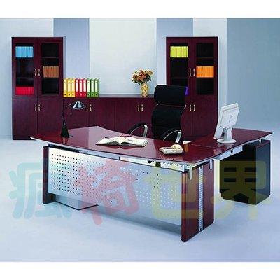 《瘋椅世界》OA辦公家具全系列 高級木製主管桌 EN-285 (董事長桌/老闆桌/辦公桌/工作桌)