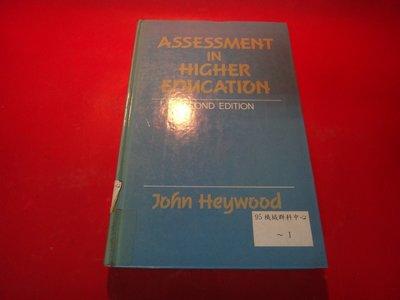 【愛悅二手書坊 14-36】Assessment in Higher Education