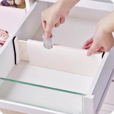 抽屜伸縮隔板衣櫃分層置物分類隔離格板塑膠擋板自由組裝收納整理格板(漾媽咪嬰幼兒用品) 日用品收納用品整理整齊放置格板