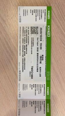 DD52 演唱會搖滾區門票 4張賣980 可單買