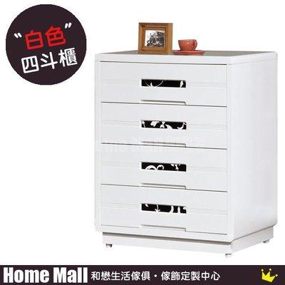 HOME MALL~仙蒂烤白四斗櫃 $4700 (雙北市免運費)4F