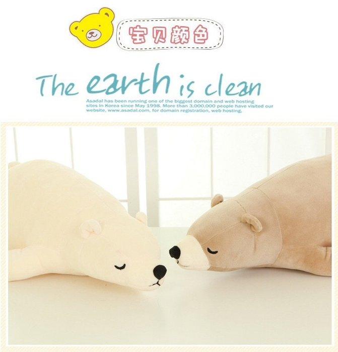 北極熊玩偶貪睡熊趴趴熊嗑睡熊玩具高質感抱枕絨毛玩具