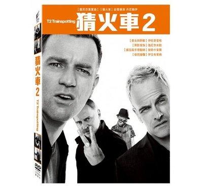 合友唱片 面交 自取 猜火車2 (DVD) T2 Trainspotting