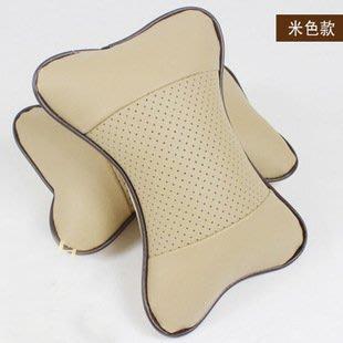 晶華屋--皮革頭枕 骨頭枕  汽車護頸枕 車用枕頭 汽車頭枕 汽車枕 汽車靠枕 頸靠墊 (1入)