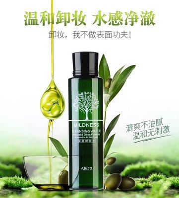 萊蔻 LAIKOU 橄欖 深層卸妝水 正品 100ml 溫和深層卸妝
