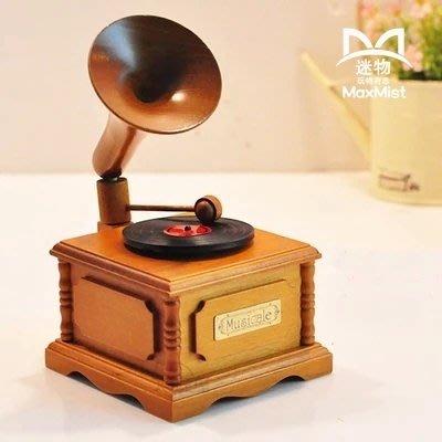 實木質復古留聲機音樂盒創意八音盒鋼琴送兒童男友女生日禮物『全館免運』