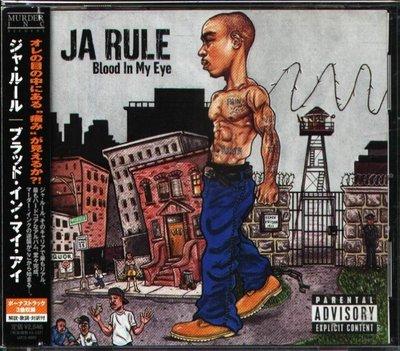 八八 - Ja Rule - Blood In My Eye - 日版 CD+3BONUS