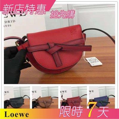 歐美 Loewe Mini Gate Bag手袋 翻蓋包 單肩包 斜挎包 名牌包 精品包 小包 女生包包 休閒包 手機包