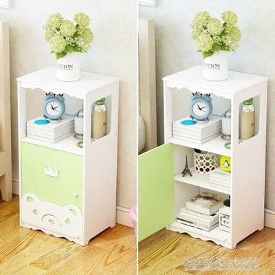 歐式簡易床頭櫃簡約現代床邊櫃迷你白色組裝儲物櫃客廳收納小櫃子