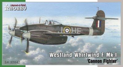 SPH # 32047 1/32 Westland Whirlwind Mk.I  (請先連繫確認存貨)