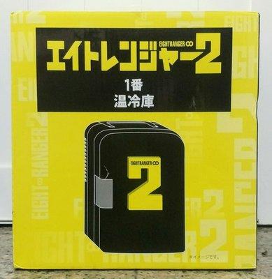 EIGHTRANGER 迷你小冰箱小型冷暖兩用。。日本映畫 關八戰隊2。。日本購回