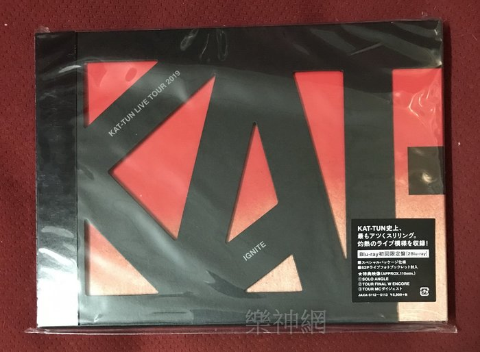 KAT-TUN LIVE TOUR 2019 IGNITE (日版初回限定盤:藍光2 Blu-ray+52P寫真冊)BD