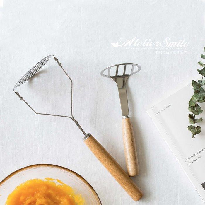 [ Atelier Smile ] 鄉村雜貨 櫸木手柄不鏽鋼 搗泥器 搗碎器  大款 (現+預)