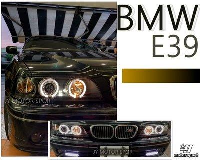 小傑車燈精品--全新 實車安裝 BMW E39 專用光圈 魚眼 晶鑽 大燈 秀山製 E39大燈