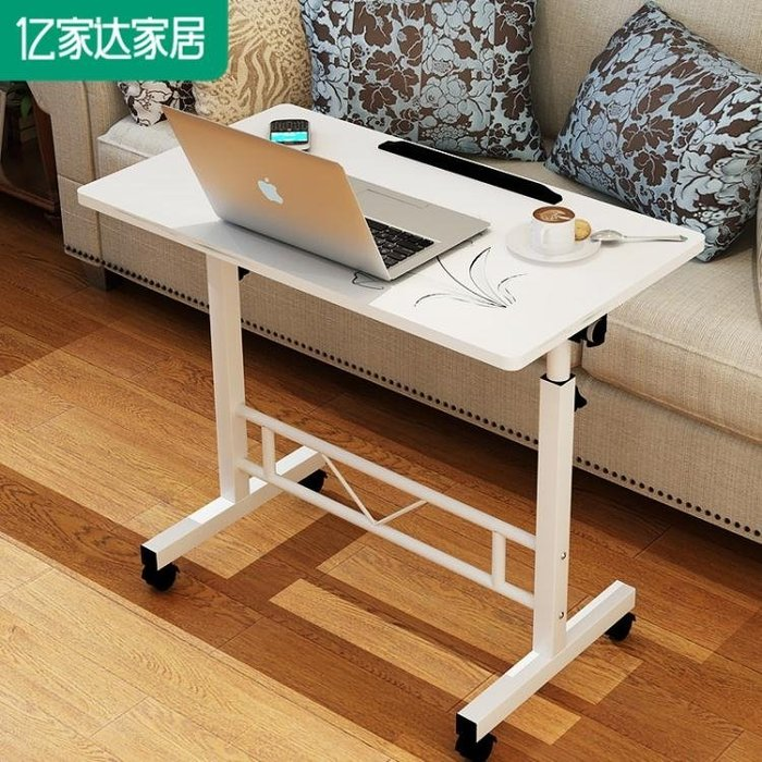 床邊桌電腦桌臺式家用筆記本電腦桌簡約現代行動桌子帶輪升降床邊懶人桌 好康免運 NMS