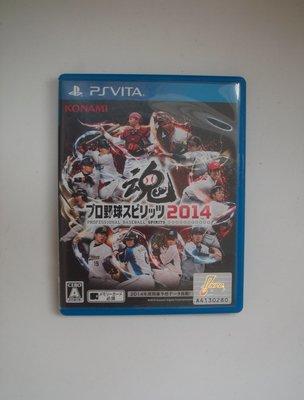 PSV 職棒野球魂 2014 日文版