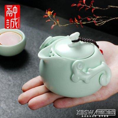 陶瓷茶壺 家用功夫茶具單個泡茶壺 創意...