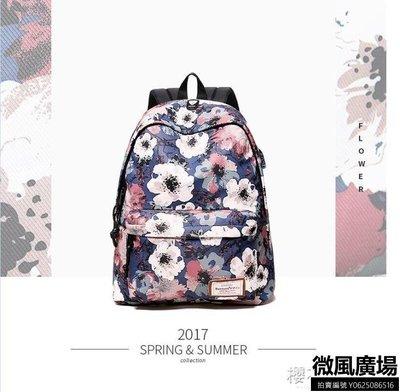 阪元宿宿大容量印花雙肩包女韓版潮休閒背包中學生書包旅行包 免運