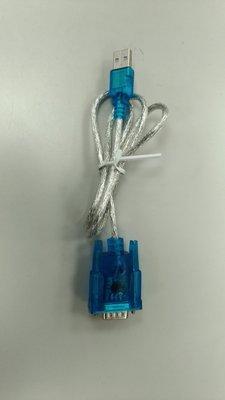 USB TO RS232 USB 9 PIN Com Port/ 串列埠串口線 支持win7 /win10/64位元