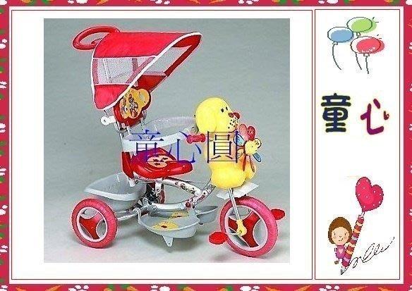 風車小狗造型三輪車**紅/綠◎童心玩具1館◎