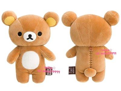 ☆Mika☆ 日本正版 RILAKKUMA 懶懶熊 拉拉熊 娃娃 玩偶 450含運Y
