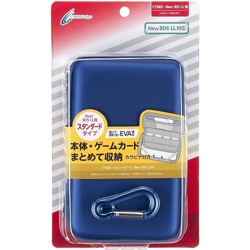 3DSLL主機用 日本CYBER 輕量化 EVA 掛勾式硬殼包 防震包 主機包 深藍色款【板橋魔力】