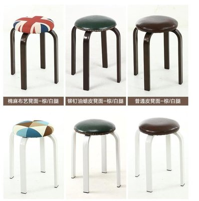 美式鐵藝凳子椅子家用簡約時尚板凳餐桌凳餐椅加厚成人歐式圓凳子