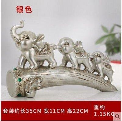 『格倫雅品』三隻小象擺件辦公桌面裝飾品小擺設-銀色