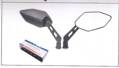 KYMCO G6 原廠型後照鏡組(車鏡組) 8mm 10mm 正正牙 正反牙
