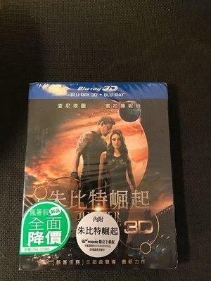 (全新未拆封)朱比特崛起 Jupiter Ascending 3D+2D 雙碟版藍光BD(得利公司貨)限量特價