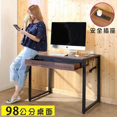 寬98公分工業風工作桌 電腦桌 辦公桌 書桌 【馥葉-百】型號DE072BR