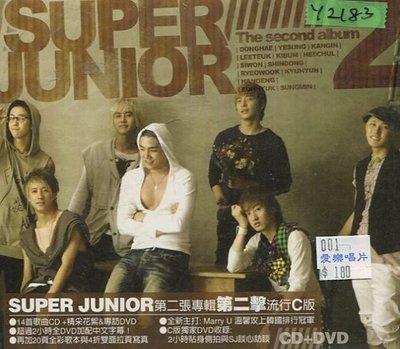 *還有唱片行* SUPER JUNIOR / THE SECOND ALBUM CD+DVD 二手 Y2183