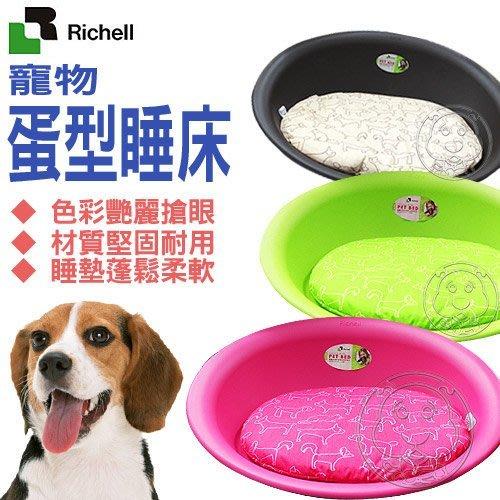【🐱🐶培菓寵物48H出貨🐰🐹】Richell》時尚軟式寵物睡床-M號(睡墊可洗) 特價850元