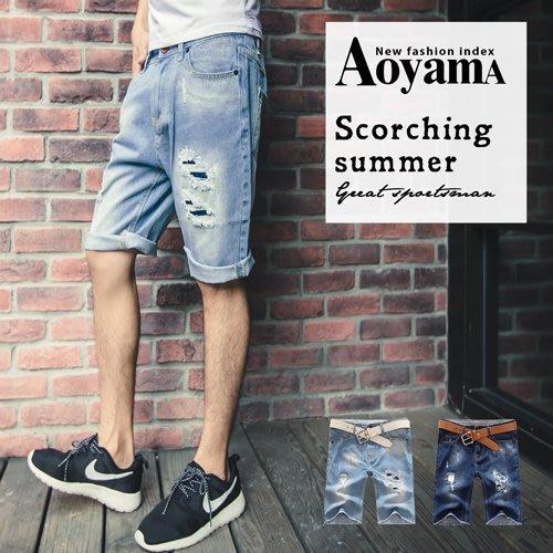 牛仔短褲 街頭潮男石洗破壞刷白不收邊造型單寧牛仔短褲【A1523】青山AOYAMA