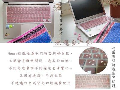 Hear玫瑰金 ACER Swift1 SF114-32 SF114 32 SF114-32G 宏碁 繁體注音  鍵盤膜