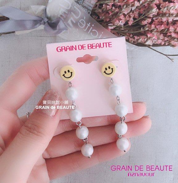 BHJ613-法國品牌Grain de Beaute 施華洛世奇晶鑽可愛珍珠笑臉抗過敏垂墬式耳釘 耳環【韓國製】