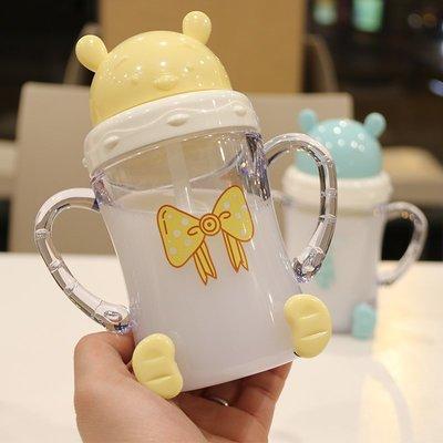 杯子 寶寶水杯兒童吸管杯韓版創意可愛嬰幼兒學飲杯雙手柄夏天杯子防漏