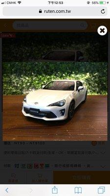 Samurai 1/18 Toyota 86 White Pearl