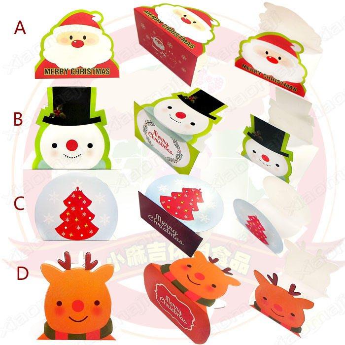 ☆小麻吉家家愛☆☆小麻吉家家愛☆聖誕節紙卡+塑膠袋一套特價8元 聖誕節包裝袋 造型餅乾袋 5套起賣