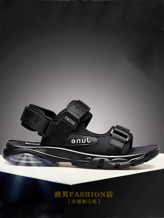 6Du spot~香港正品2020春夏新款軟底舒適涼鞋男防滑外穿沙灘鞋男士涼拖鞋潮